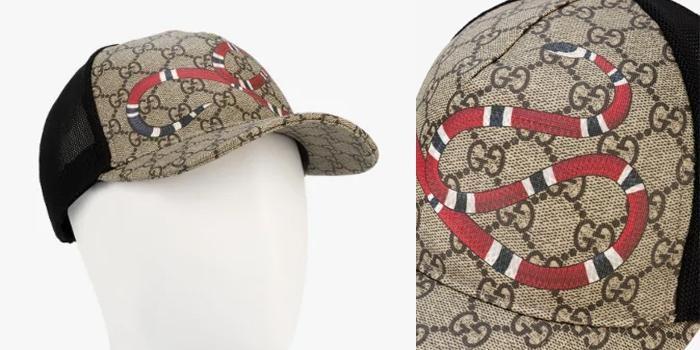 Mua Mũ Gucci Kingsnake Print GG Supreme Baseball Beige Size M, hình rắn đỏ, Giá tốt ảnh 4