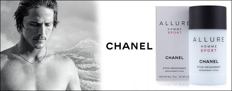 Đặc điểm thiết kế lăn khử mùi Chanel Allure Homme Sport
