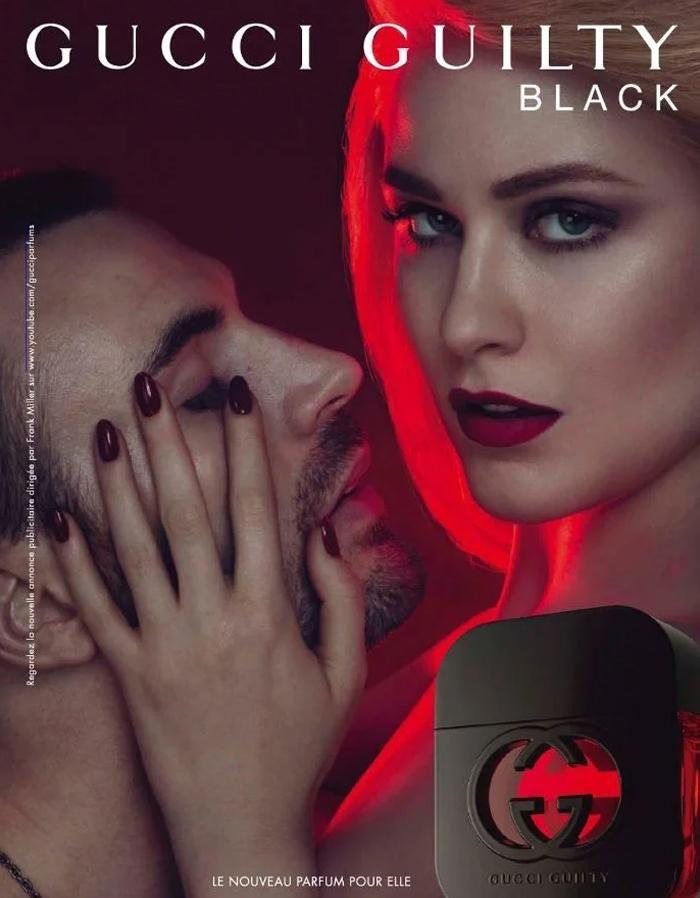 Nước hoa Gucci Guilty Black Pour Femme For Women EDT 75ml
