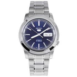 Đồng hồ Seiko Automatic SNKE51K1 Cho Nam
