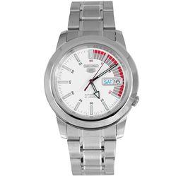 Đồng hồ Seiko Automatic SNKK25K1 Cho Nam, Giá Rẻ