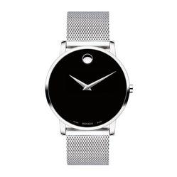 Đồng hồ MOVADO 0607219