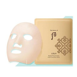 Mặt Nạ Tái Sinh Da Cao Cấp Whoo Cheongidan Radiant Regenerating Gold Concentrate Mask