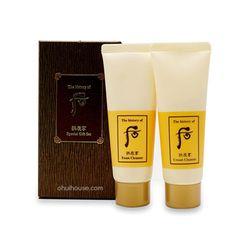 Cặp Sữa Rửa Mặt Và Tẩy Trang Cấp Ẩm Whoo Gong Jin Hyang Cleanser Special Gift Kit