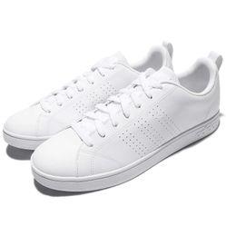 Giày Adidas Advantage Clean Vs White B74685 Size 9