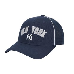 Mũ MLB Uniform Piping Curved Cap New York Yankees Màu Xanh Navy