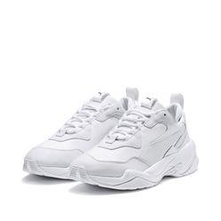 Giày Thể Thao Puma Thunder Spectra Triple White 370682-01 Màu Trắng Size 38