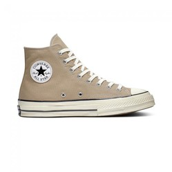 Giày Converse Chuck Taylor All Star 1970s Colors Vintage Canvas - 168504V Màu Nâu Nhạt