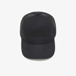 Mũ Lacoste Crocodile Logo Embroidery Mesh Cap Màu Đen