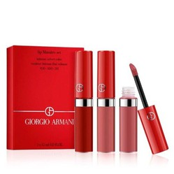 Set Son Kem Giorgio Armani Maestro Mini Màu Đỏ, Hồng Cam Nude, Hồng Đất 3,5g