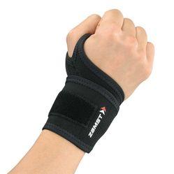 Đai Bảo Vệ Cổ Tay Zamst Wrist Wrap Màu Đen Size L
