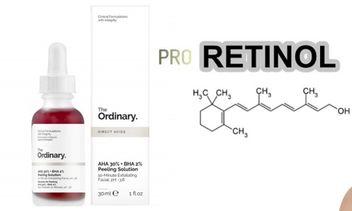 cong-dung-va-cach-dung-pro-retinol-cho-nguoi-moi-bat-dau
